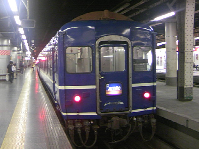 寝台特急あけぼの オハネフ24 上野駅にて