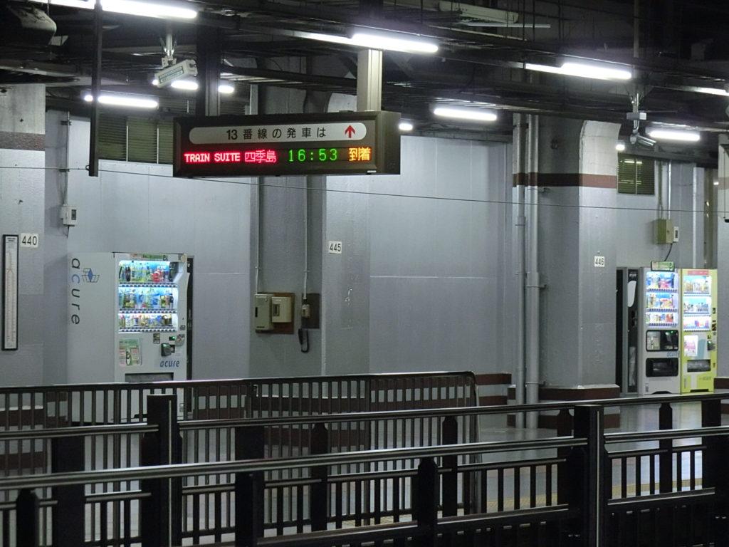 上野駅13番線のトイレはなくなり、13番・14 ...