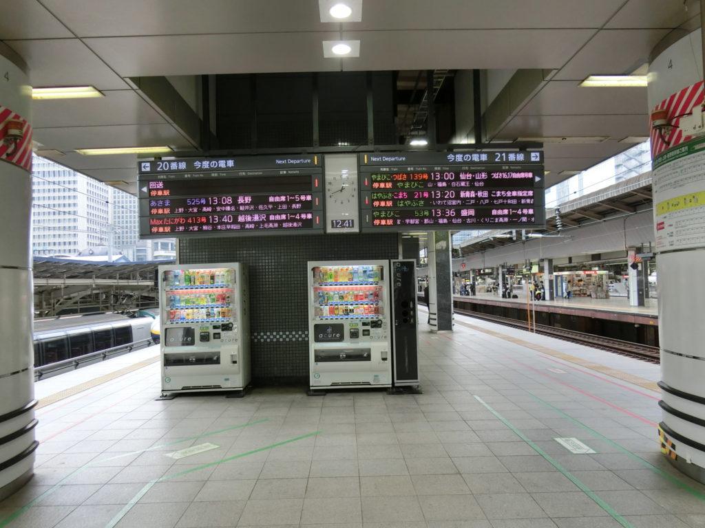 東京駅20・21番線ホーム