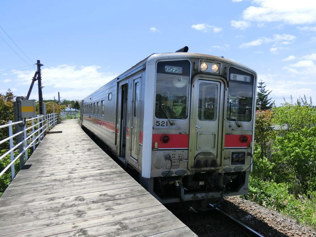 日本最東端の駅 東根室駅ホーム