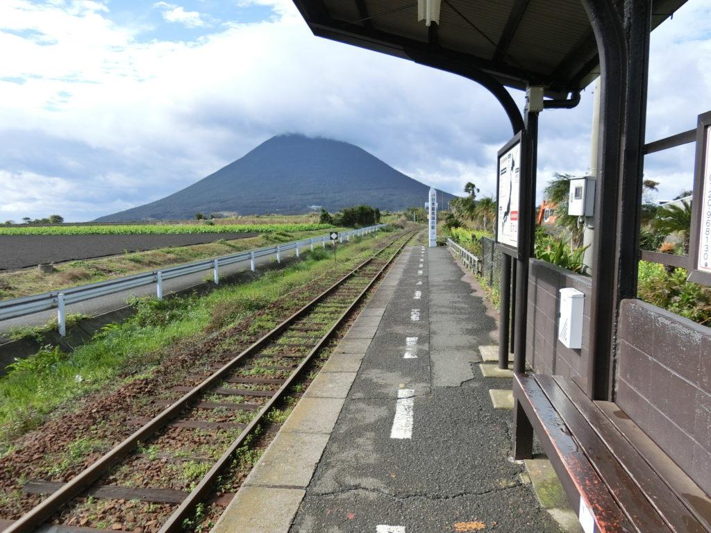 日本最南端の駅 西大山駅から眺める開聞岳