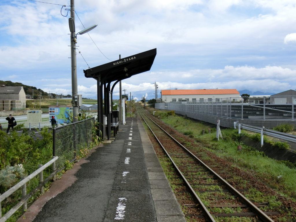 日本最南端の駅 西大山駅ホーム