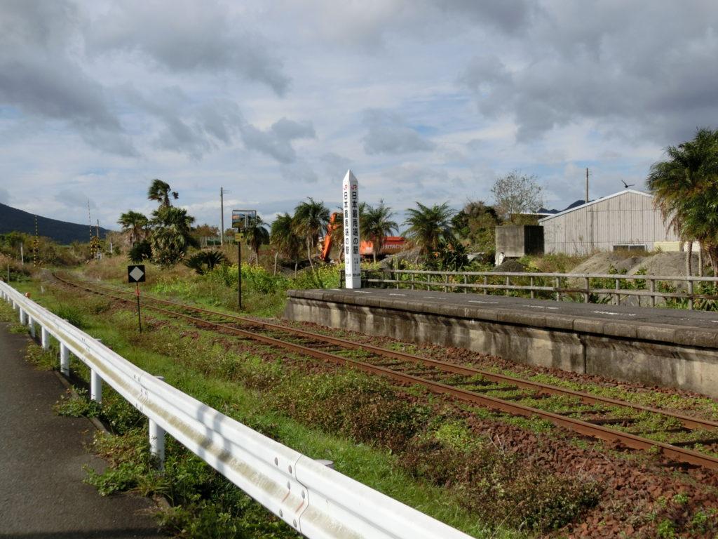 日本最南端の駅 西大山駅周辺