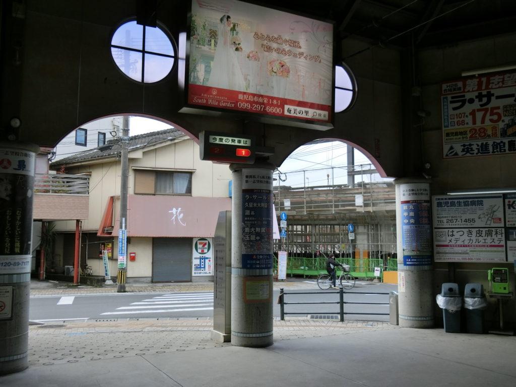 日本最南端の電停 谷山電停