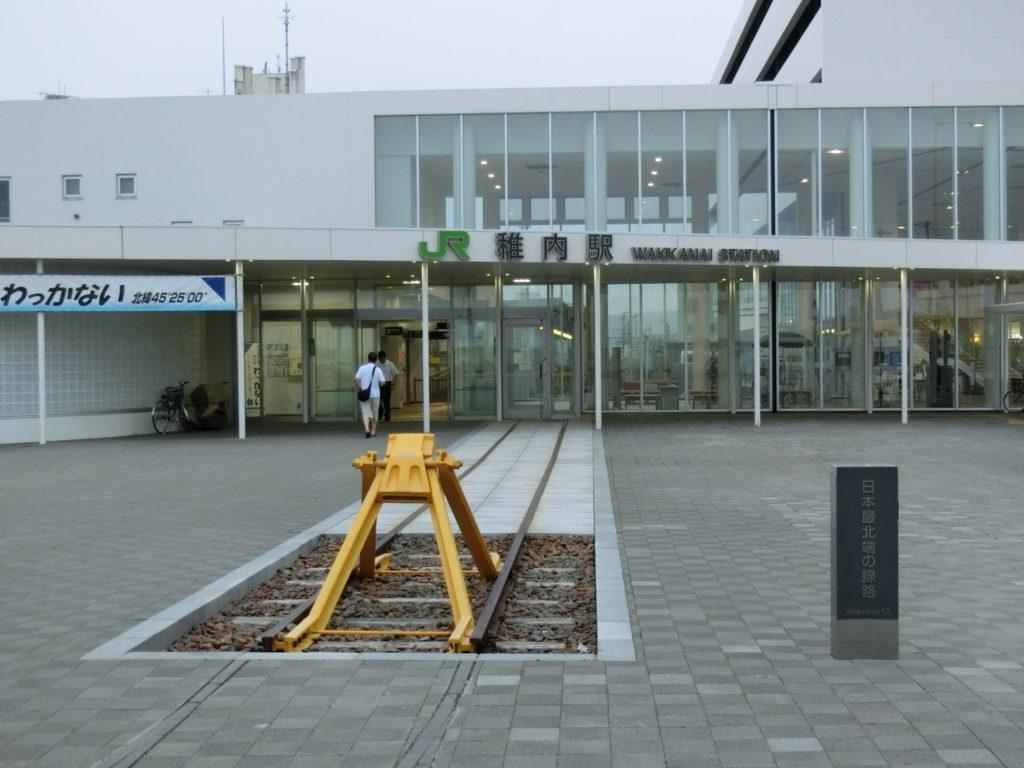 日本最北端の線路 稚内駅