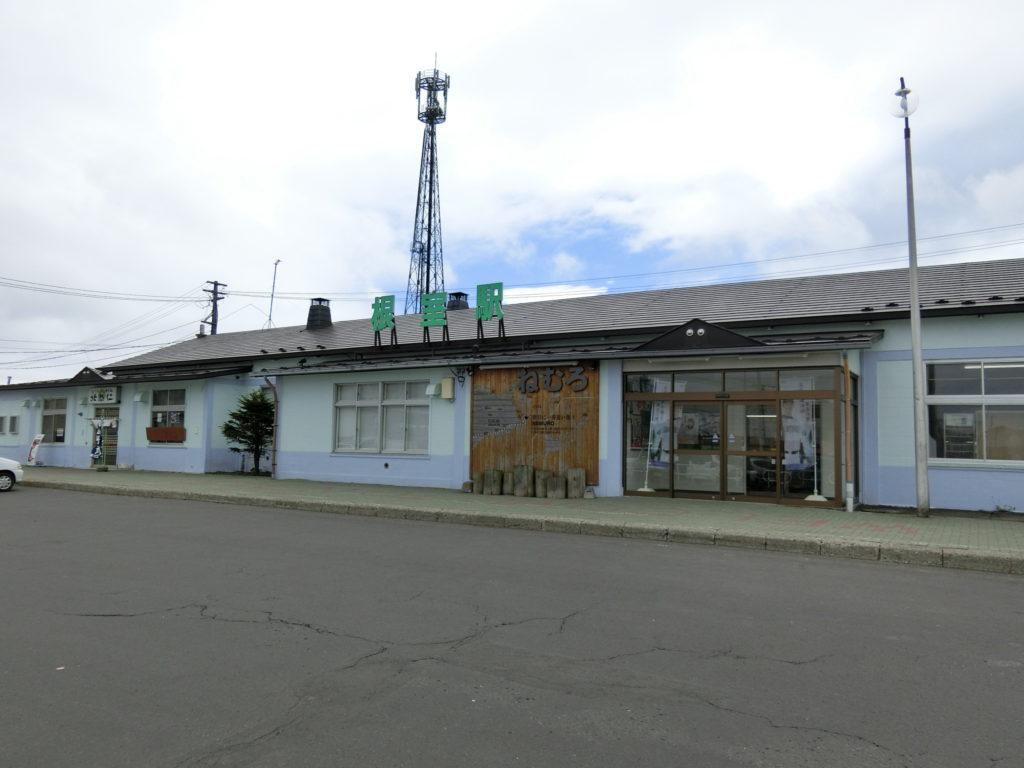 根室駅 駅舎