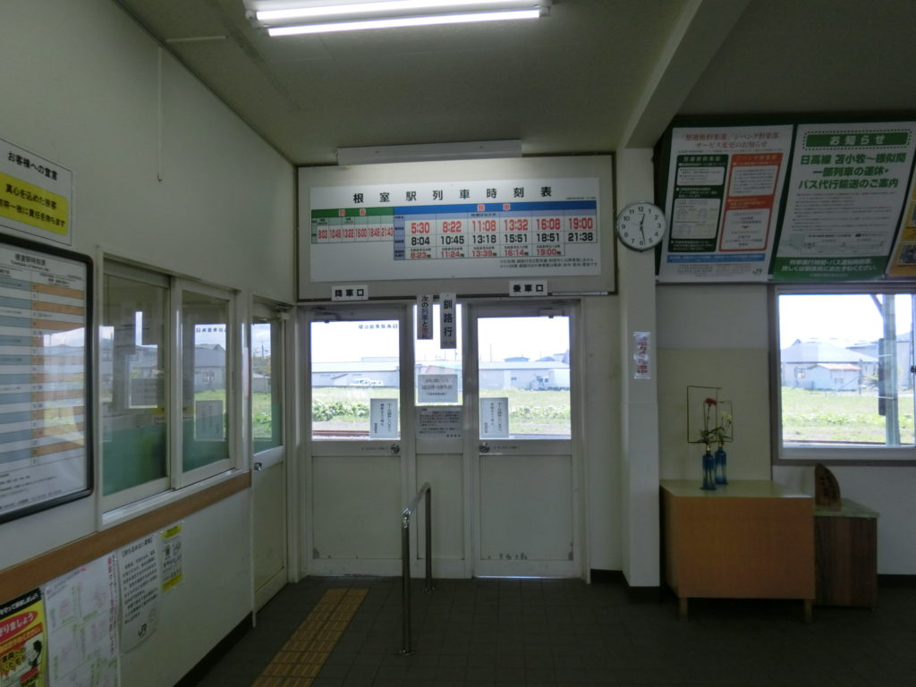 根室駅 改札口