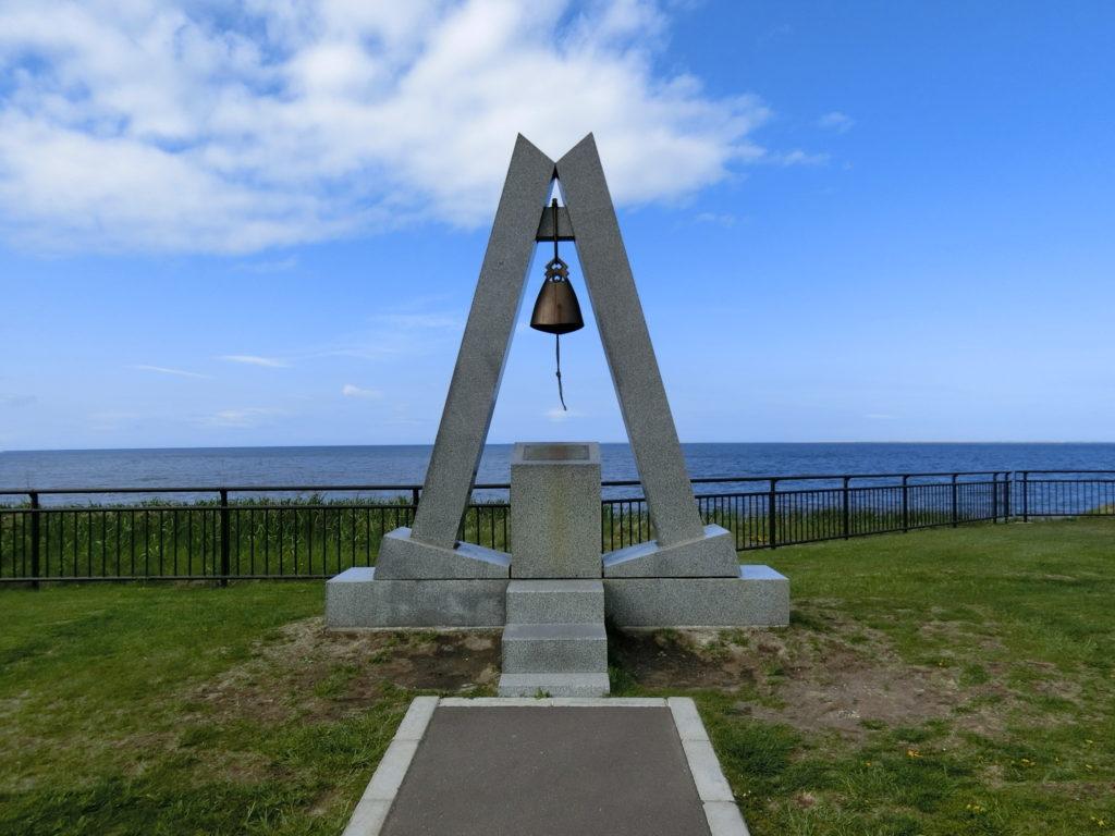 納沙布岬きぼうの鐘