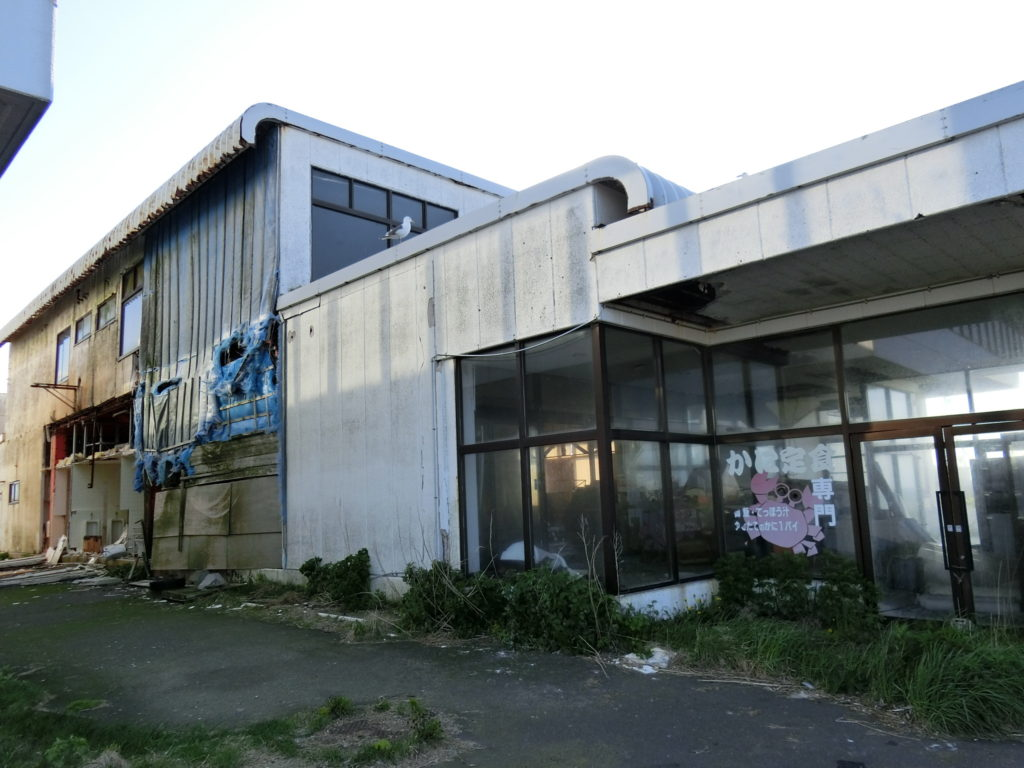 納沙布岬オーロラタワー隣の廃墟
