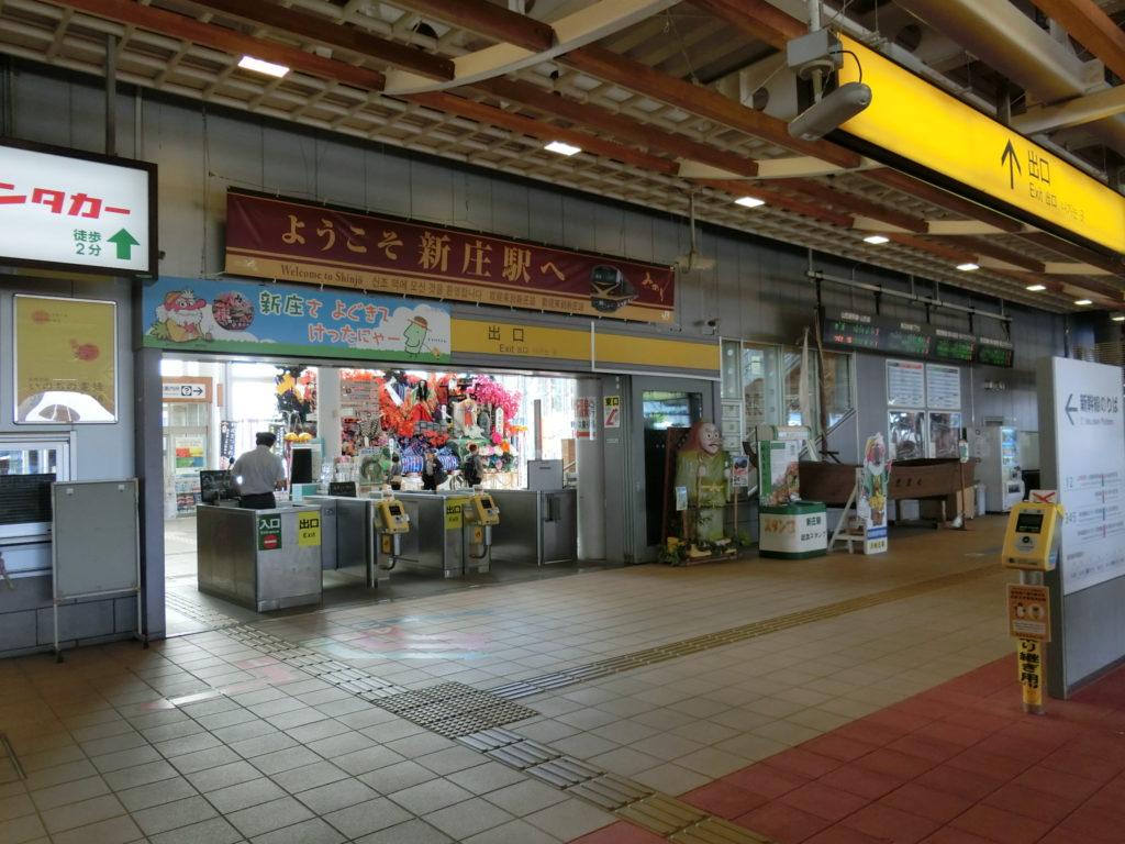 新庄駅 改札口