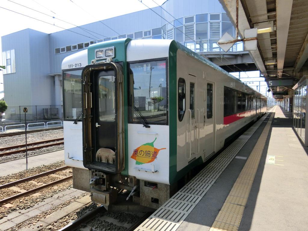 新庄駅5番線