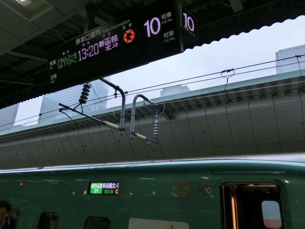 東京駅 乗車口案内