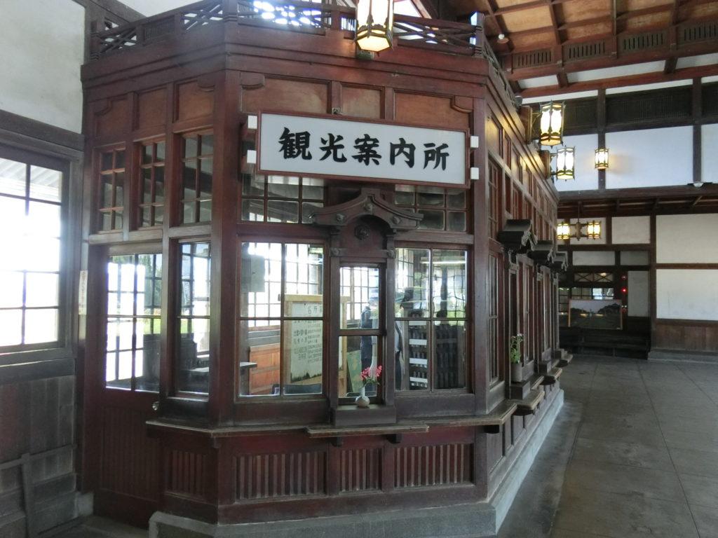 旧大社駅 観光案内所