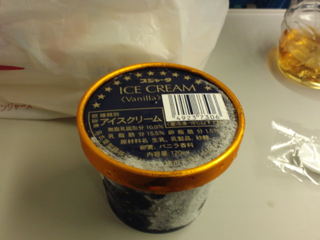 シンカンセンスゴイカタイアイス バニラ