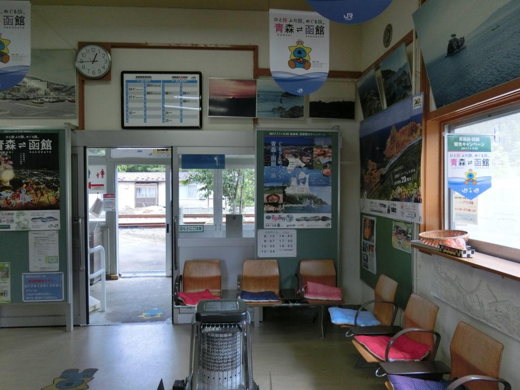 三厩駅駅舎内の待合室