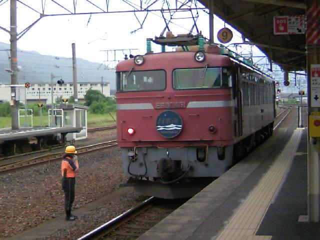 電気機関車EF81-45