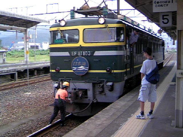 電気機関車EF81-103