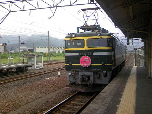 電気機関車EF81-44切り離し