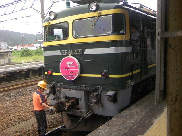 電気機関車EF81-43