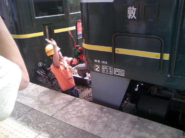 電気機関車連結