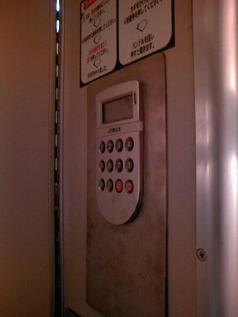 寝台特急あけぼの 個室B寝台ソロ車内 扉はテンキー式鍵