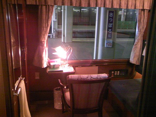 寝台特急トワイライトエクスプレス ロイヤルの室内
