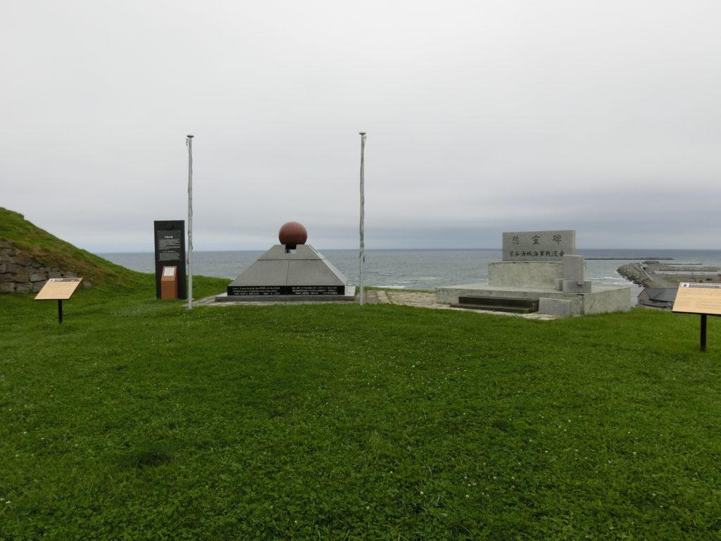 平和の碑と宗谷海域海軍戦没者慰霊碑