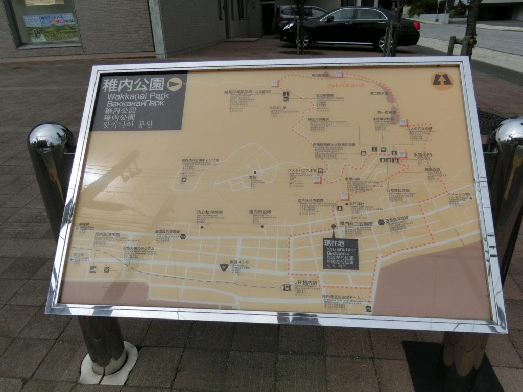 稚内公園の地図