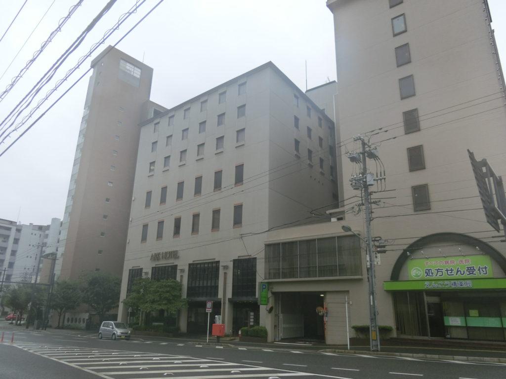 アークホテル広島駅南 外観