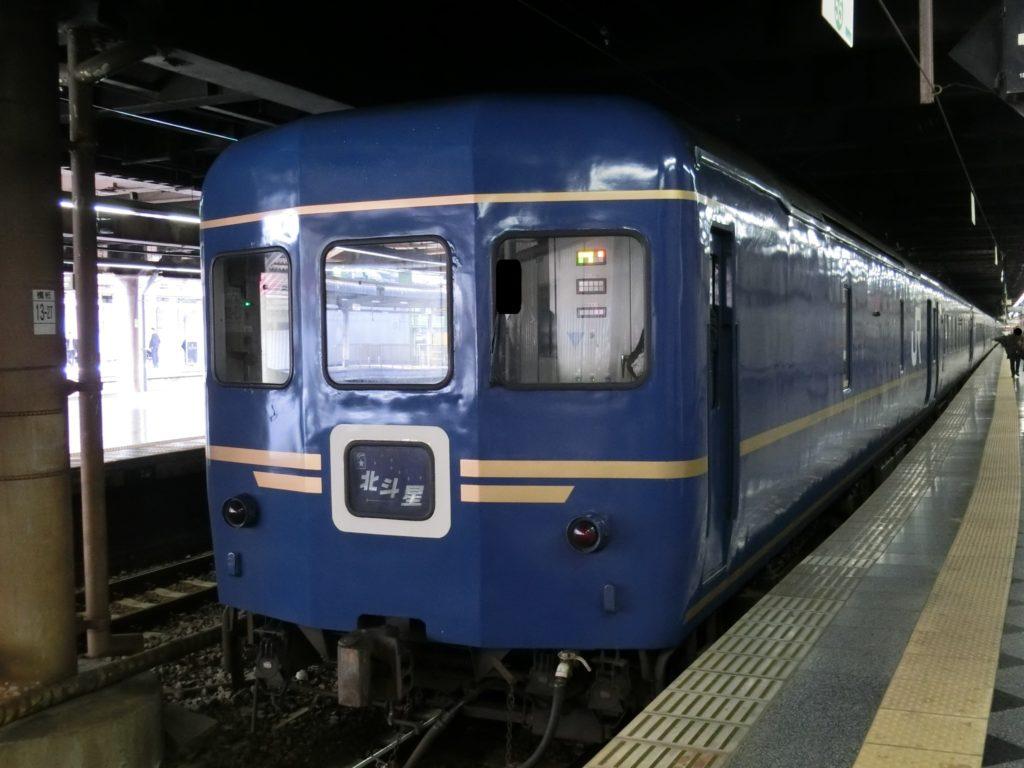 24系電源車 カニ24