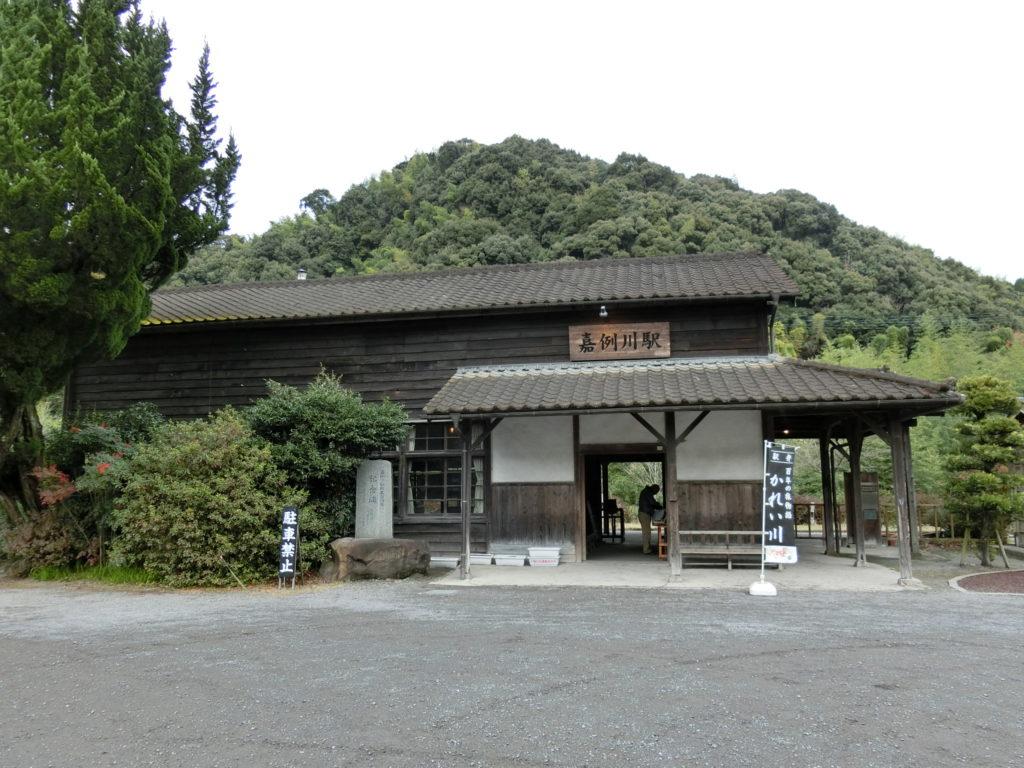 嘉例川駅駅舎の外観