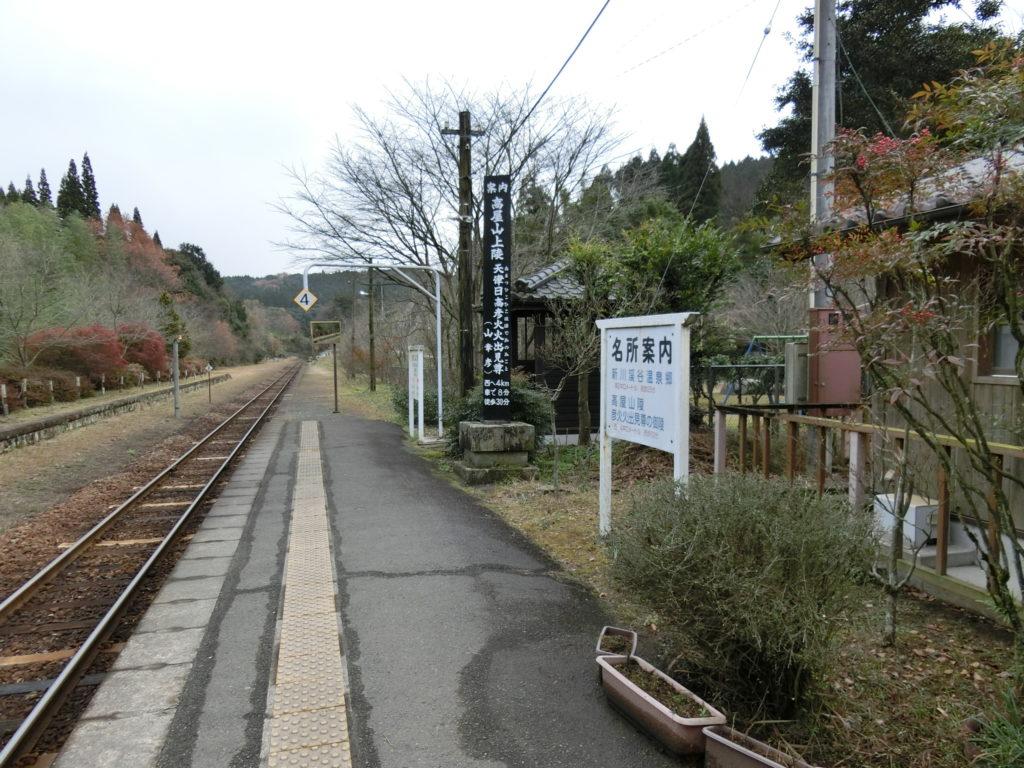 嘉例川駅ホーム 隼人方面を眺める