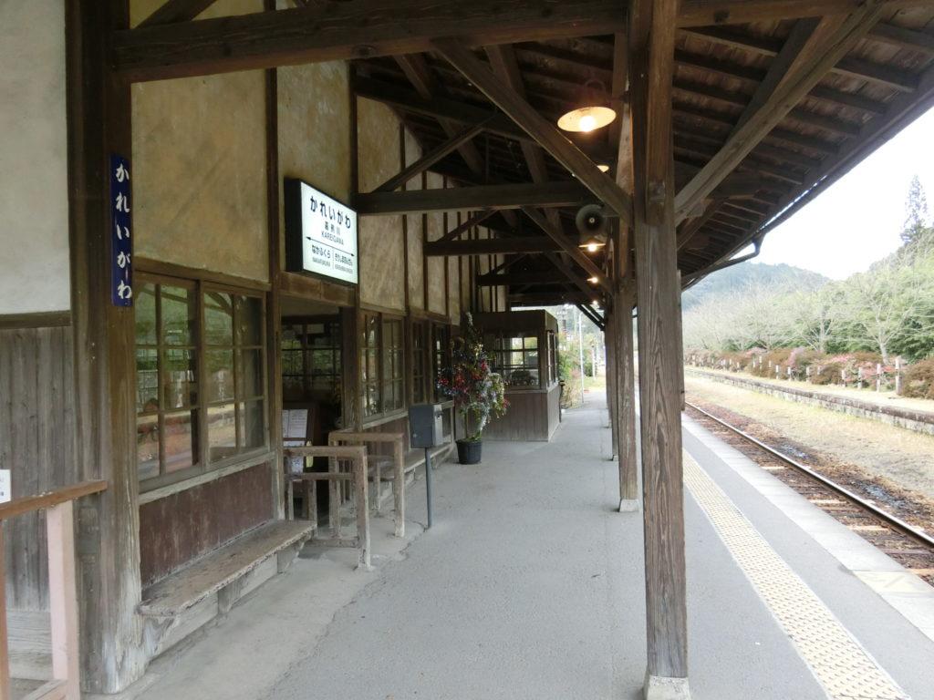 嘉例川駅ホーム