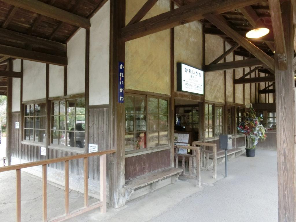 嘉例川駅 改札口