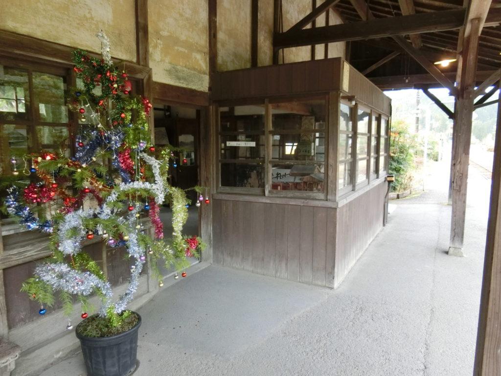 嘉例川駅舎 駅務室出入口 クリスマスツリーが飾ってある