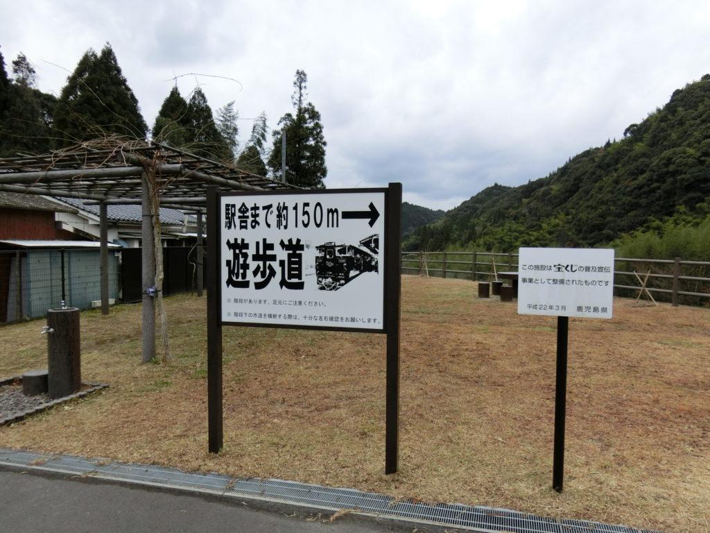 JR利用・駅舎見学者専用駐車場から駅舎まで150m