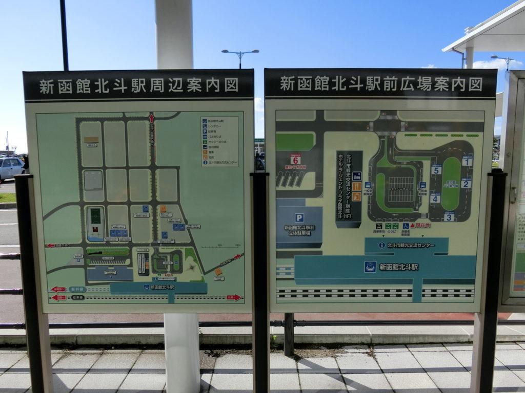 新函館北斗駅周辺案内図