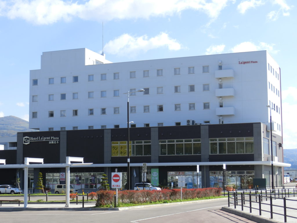 ホテル・ラ・ジェント・プラザ函館北斗の外観